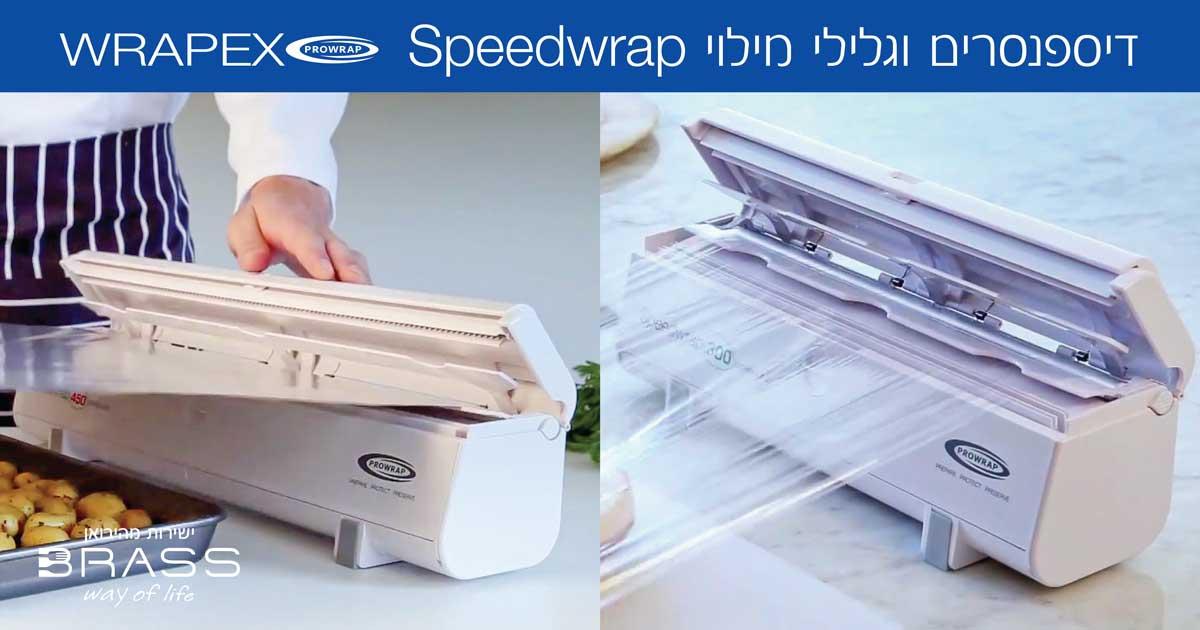 Speedwrap