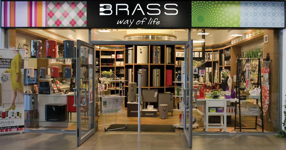חנויות בראס - BRASS-way of life