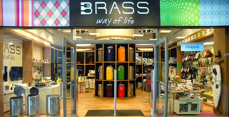 חנות הדגל של בראס ברחוב האצל 53 בראשון לציון