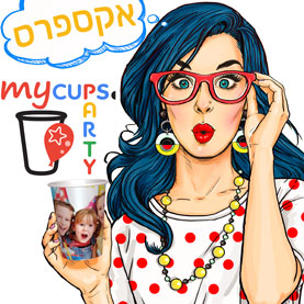 MyCupParty